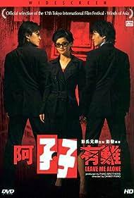 Ekin Cheng and Charlene Choi in Ah ma yau nan (2004)
