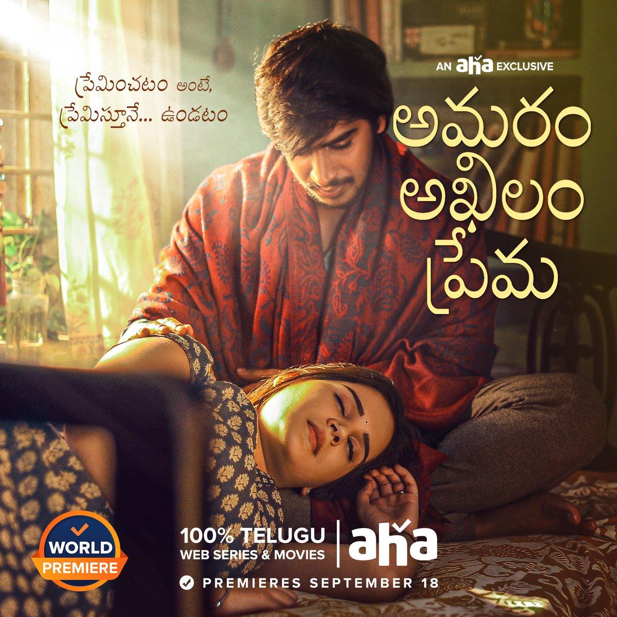 Amaram Akhilam Prema (2020) Telugu Movie 700MB x264 Esbu 480p Download