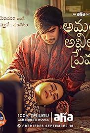 Amaram Akhilam Prema (2020) Telugu TRUE WEB-DL HEVC 200MB – 480p, 720p & 1080p | GDRive | ESub