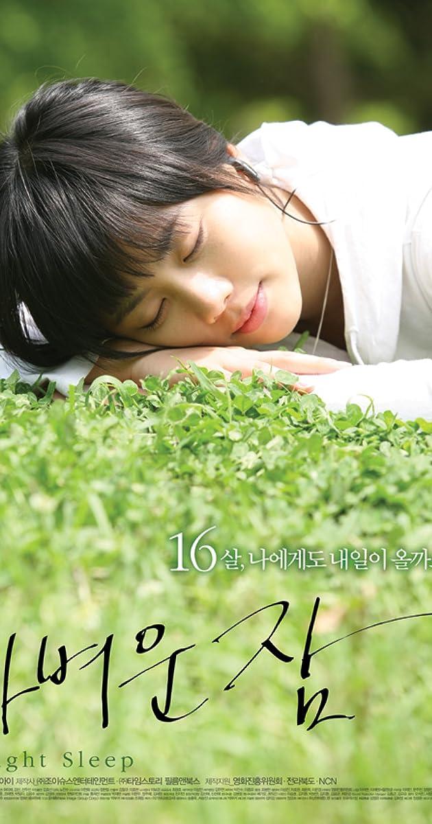 Ga Byeo Un Jam 2008