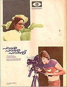 Top most downloaded movies 2018 Parannu Parannu Parannu by P. Padmarajan [FullHD]