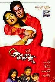 Kokhono Megh Kokhono Brishti Poster