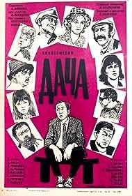 Dacha (1973)