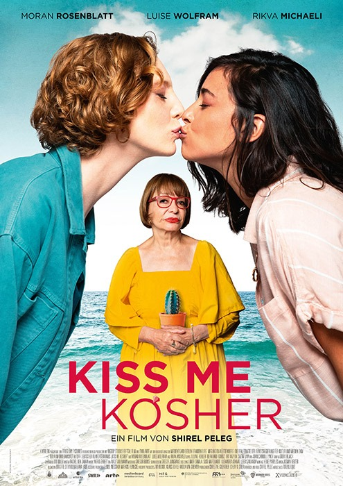 Kiss Me Before It Blows Up (2020) WebRip 720p Dual Audio [Hindi (Voice Over) Dubbed + English] [Full Movie]