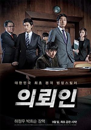 The Client (2011)