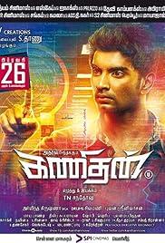 Kanithan (2016) 720p