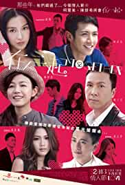 Watch Movie Together (Soi yat hei) (2013)