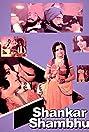 Shankar Shambhu (1976) Poster