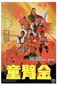 Jin bi tong (1979)