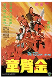 The Kid with the Golden Arm (1979) Jin bi tong 1080p