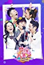 Happy Camp (1997) Poster