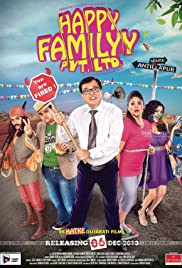 Happy Familyy Pvt Ltd Poster