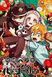 Jibaku Shounen Hanako-kun Poster