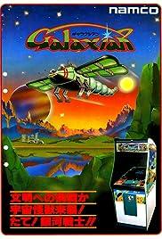 Galaxian Poster