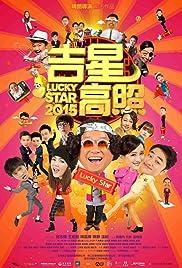 Ji xing gao zhao Poster