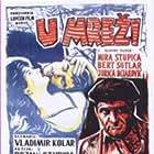 U mrezi (1956)