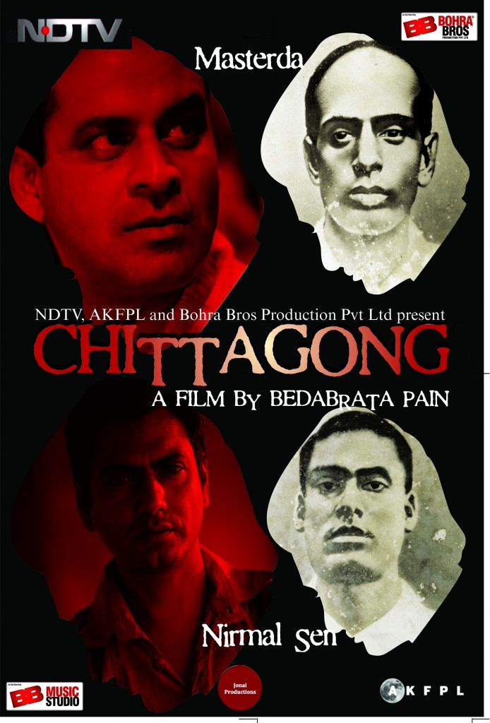 Manoj Bajpayee and Nawazuddin Siddiqui in Chittagong (2012)
