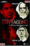 Bachchans to attend screening of Chittagong
