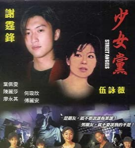 Sites for downloading free full movies Shao nu dang [2160p]