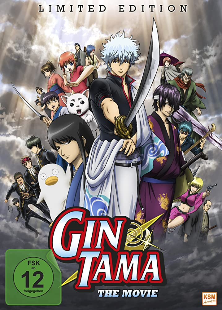 Gintama: The Movie (2010) Tagalog Dubbed