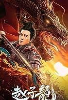 God of War: Zhao Zilong