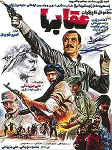 Top free movie downloads Oghab-ha by Iraj Ghaderi 2160p]