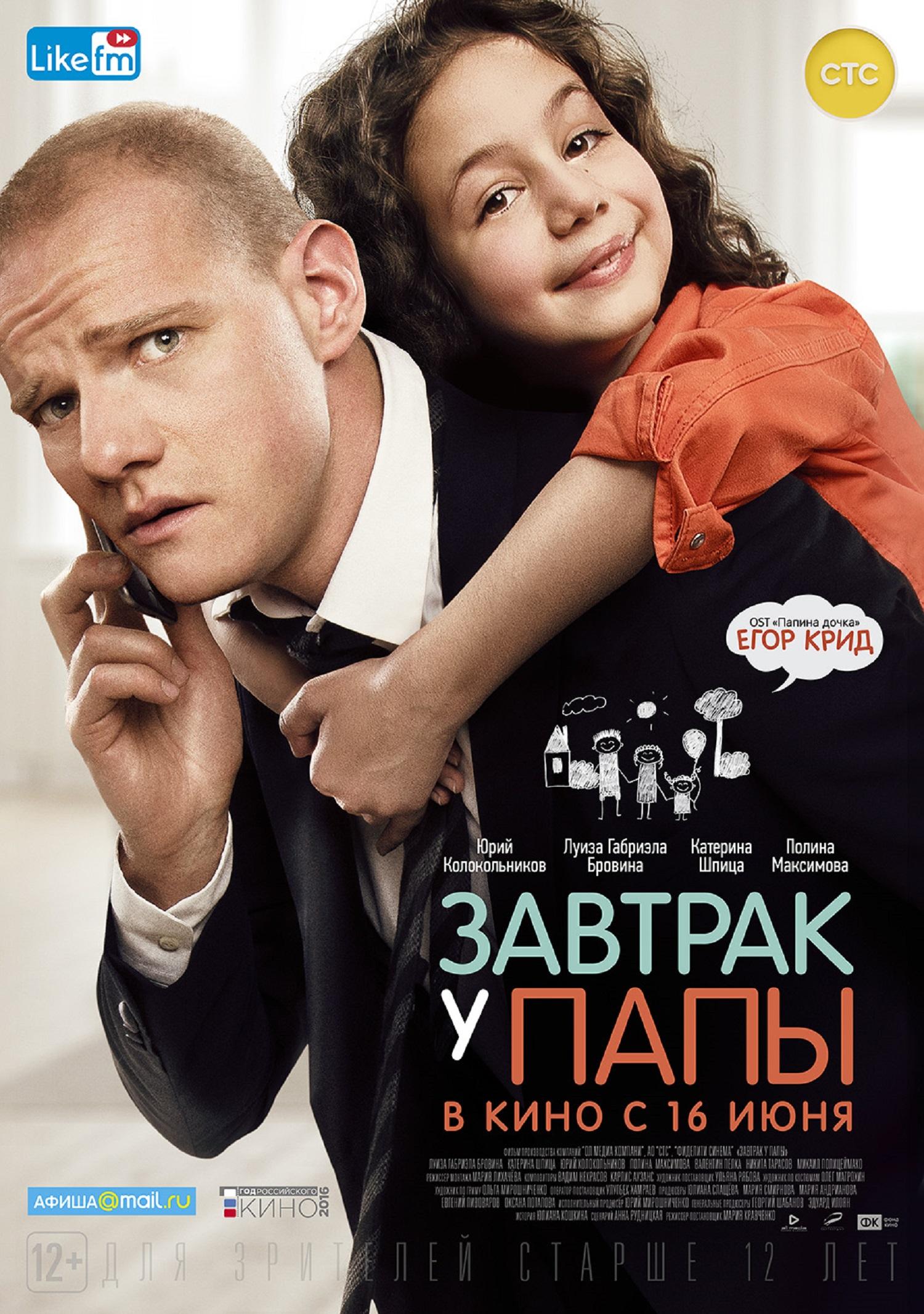 Yuri Tarasov - a talented Russian film actor 6