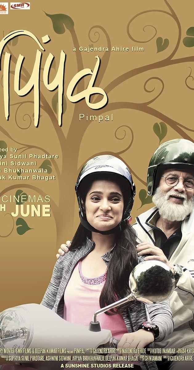 Pimpal (2017) Marathi 720p HEVC HDRip x265 AAC  (500MB) Full Movie Download