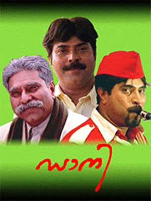 Mammootty Dany Movie