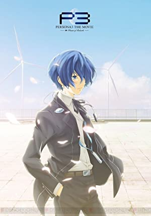 Persona 3 The Movie 4: Winter Of Rebirth full movie streaming