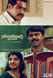 Sidharthan Enna Njan (2021) HDRip Malayalam Movie Watch Online Free