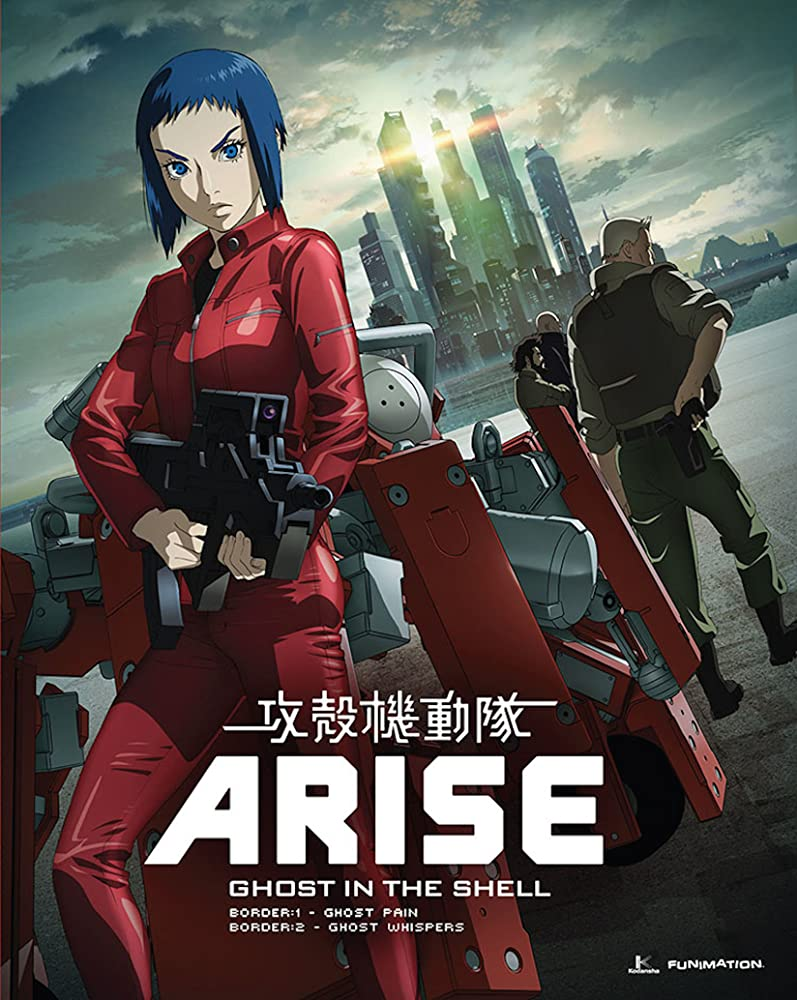 Ghost in the Shell Arise: Border 2 - Ghost Whisper (2013)