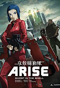 Primary photo for Ghost in the Shell Arise: Border 2 - Ghost Whisper