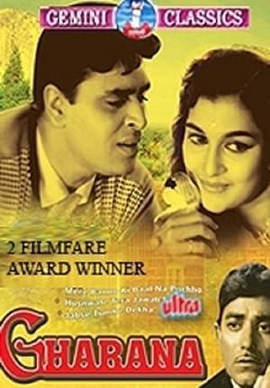 Rajendra Kumar Gharana Movie