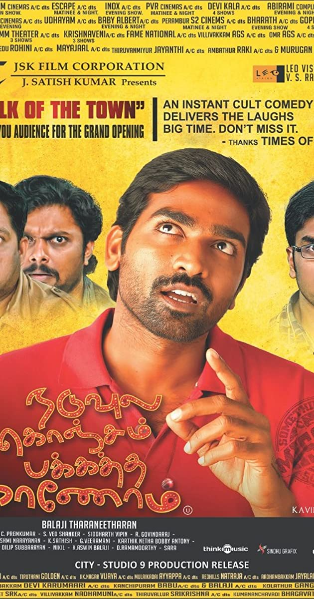 Naduvula Konjam Pakkatha Kaanom Torrent Download