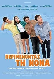 Perimenontas ti Nona Poster