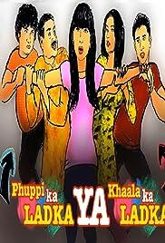 Phuppi Ka Ladka Ya Khala Ka Ladka