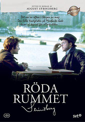 Röda rummet (TV Mini-Series 1970) - IMDb
