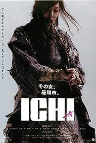 Haruka Ayase in Ichi (2008)