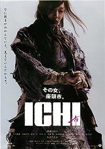 Ichiดาบเด็ดเดี่ยว