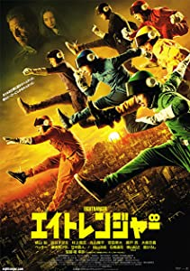 Download the The Eight Rangers full movie tamil dubbed in torrent