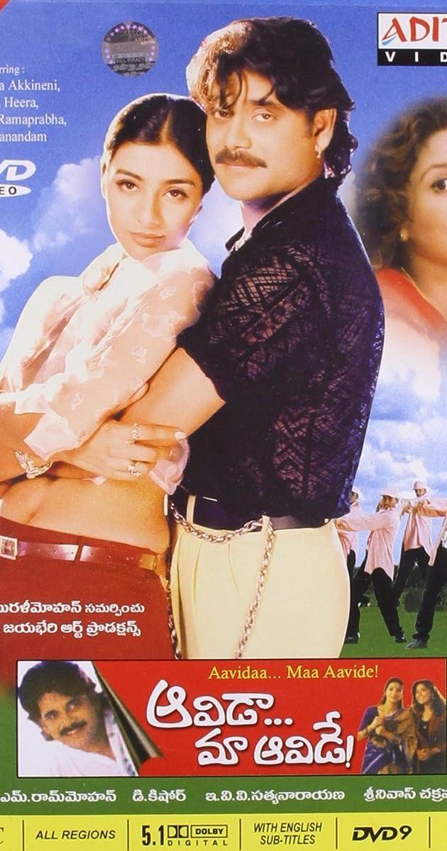 golkonda high school full movie 2011
