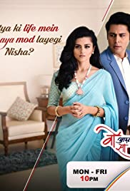 Woh Apna Sa (TV Series 2017–2018) - IMDb