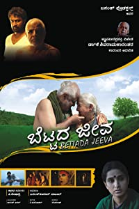 Movie clip downloads for psp Bettada Jeeva by [1920x1080]