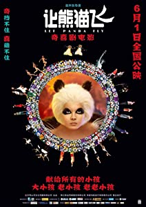 Divx movie trailers download Let Panda Fly China [BDRip]