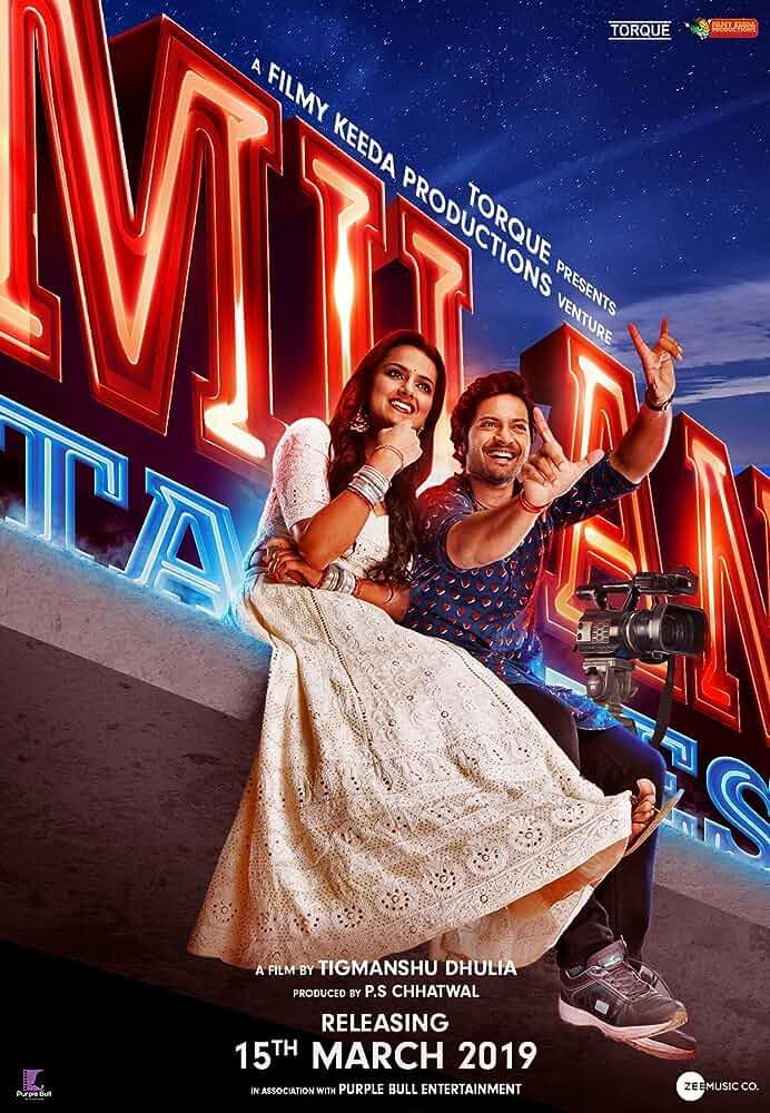 Milan Talkies (2019) Hindi 720p HEVC HDRip x265 AAC ESubs [600MB] Full Bollywood Movie