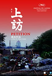 Petition Poster