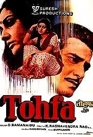 Tohfa(1984) Poster - Movie Forum, Cast, Reviews
