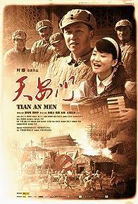 Primary photo for Tiananmen