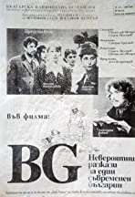BG - Neveroyatni razkazi za edin savremenen bulgarin